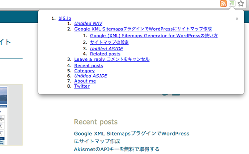 google-chrome-html5-Outliner-20110905