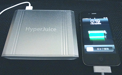HyperJuice-iPhone