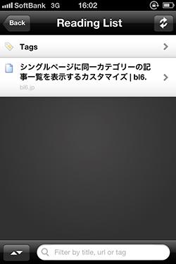 readitlater-20111123-9