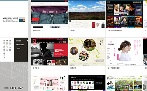 MUUUUU_CHANG Web DESIGN Showcase