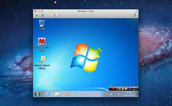 VMware-Windows7インストール