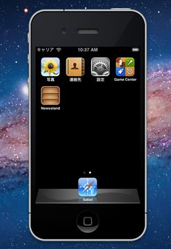 iPhoneシュミレーター