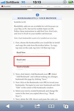 Readability ブックマークレット01