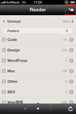 Readability iPhone Reeder 設定01
