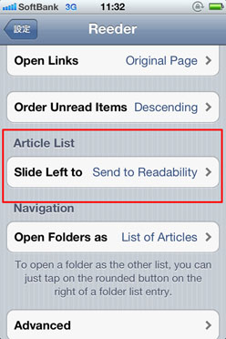 Readability iPhone Reeder 設定02