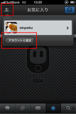 Readability Tweetbot01