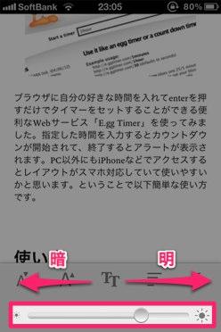 Pocketの使い方08