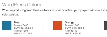 WordPress公式カラー情報