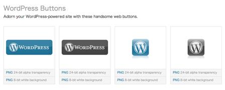 WordPress公式ロゴ02
