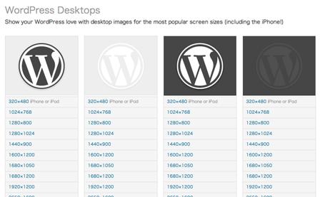 WordPress公式ロゴ03