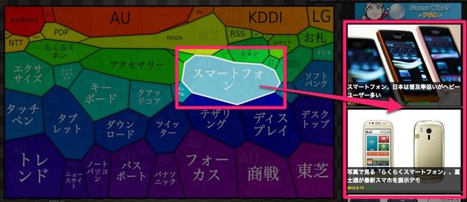 GoogleChrome拡張機能「HitFT (Japan)」-03