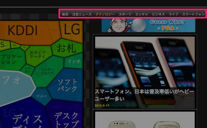 GoogleChrome拡張機能「HitFT (Japan)」-04