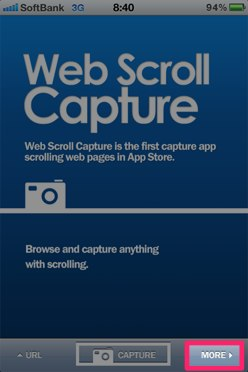 Web Scroll Captureの使い方01
