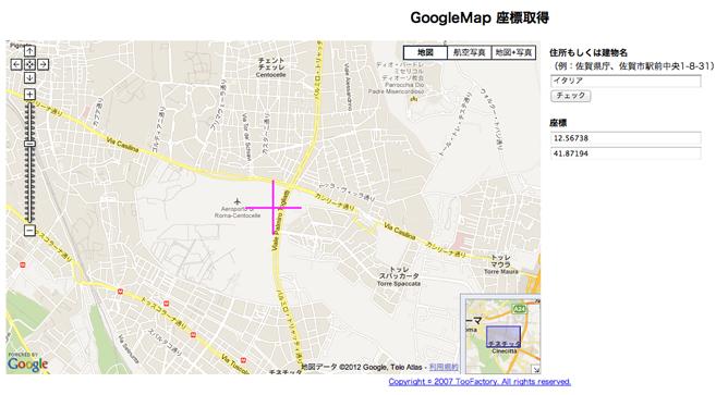 Googleマップの座標取得02