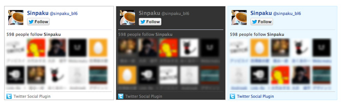 Twitter Follow Box Widget