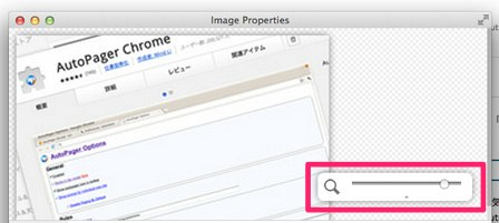 Image Properties Context Menu 使い方04