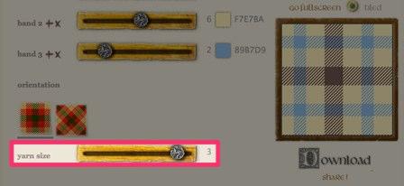糸のサイズを設定