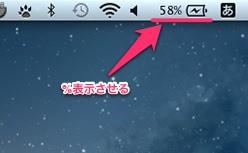 charge-display-percentage