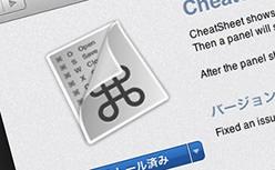 cheatsheet-shortcut