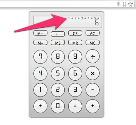 計算式も同時に表示