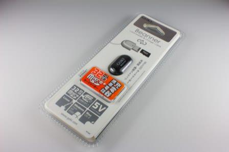 超小型のmicro USB充電用ケーブル「GOKI」
