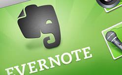 Evernoteでノートブック削減