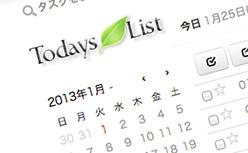 TodaysList