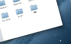 Macのウィンドウサイズを縦横同じ比率で変更