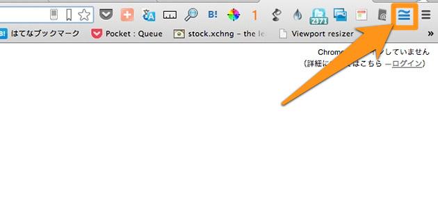Google Similar Pagesのアイコンが追加