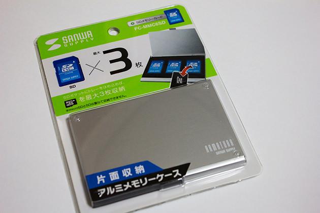 SANWA SUPPLY FC-MMC6SD購入レビュー