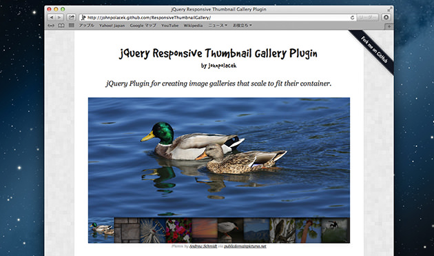jQuery Responsive Thumbnail Gallery Plugin PC画面