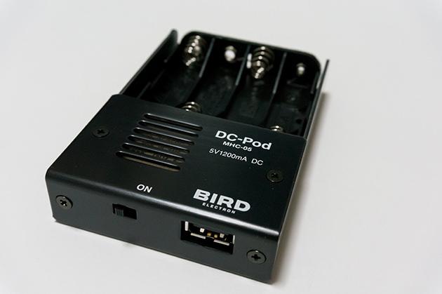 DC-Pod MHC-05B-1.2