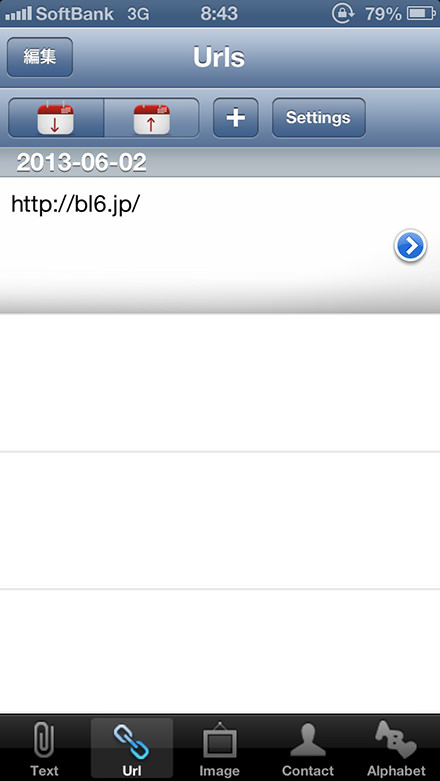URL項目