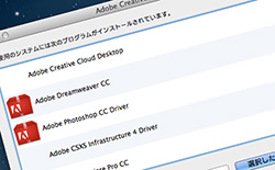 Adobe Creative Cloud Cleaner Tool