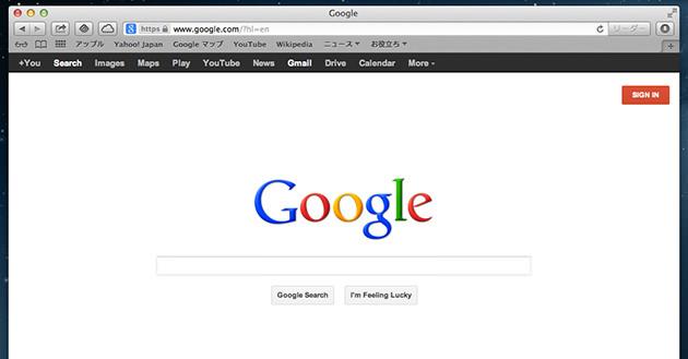 Googleの検索結果を英語で表示