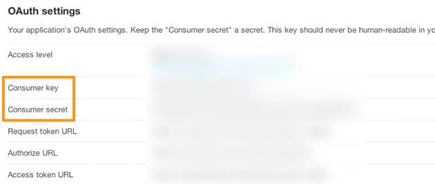 Consumer keyとConsumer secret