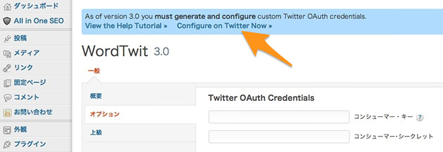 Configure on Twitter Now