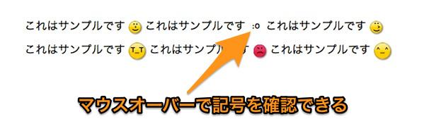 CSS Emoticons