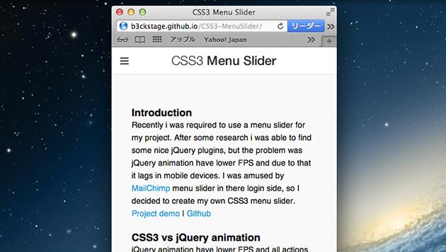 CSS3 Menu Slider