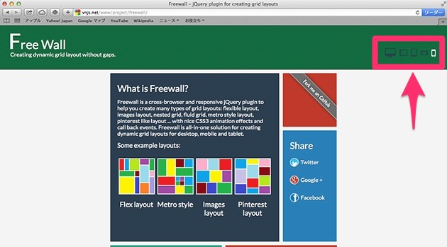 Freewall