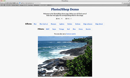 PhotoJShop