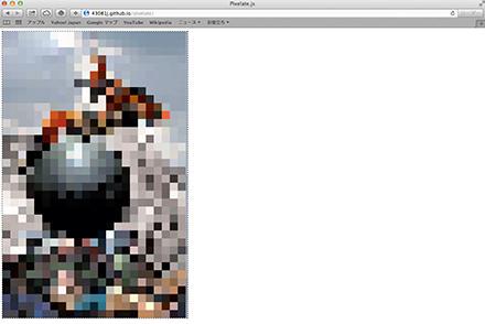 pixelate.js