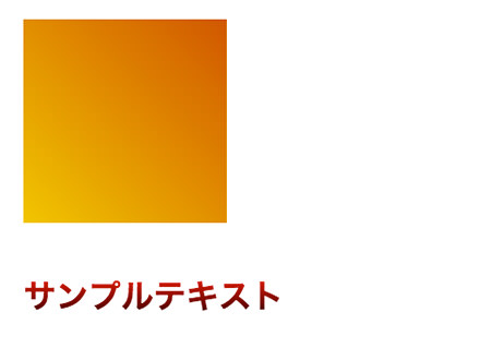 Rainbow.jsの使い方
