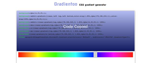 CSSコードが生成される