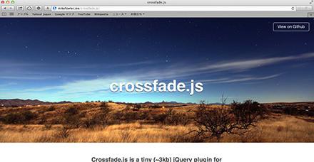 crossfade.js