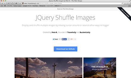 Shuffle Images