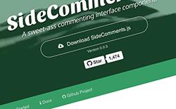 SideComments.js