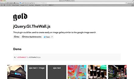 jQuery.GI.TheWall.js