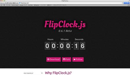 FlipClock.js