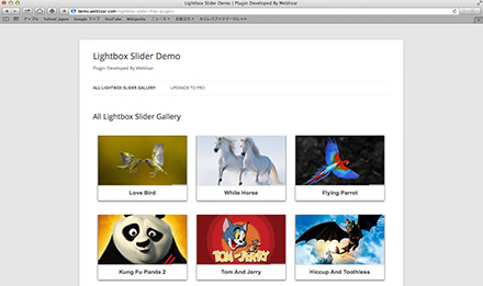 Lightbox Slider Gallery